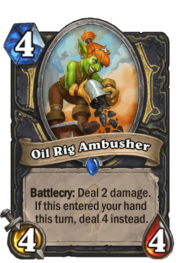 Oil Rig Ambusher