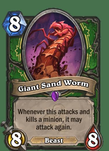 Giant Sand Worm